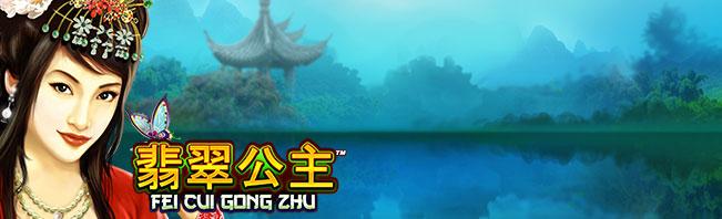 Fei Cui Gong Zhu Slots