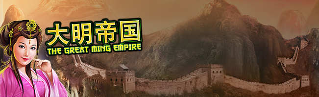 The Great Ming Empire Slots