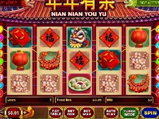 Play Nian Nian You Yu Slots Online