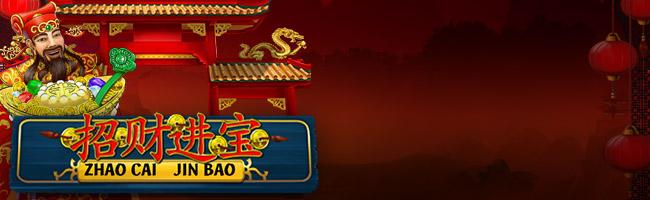 Zhao Cai Jin Bao Spielautomaten